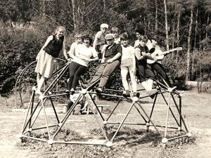 Пионерский лагерь «Салют»